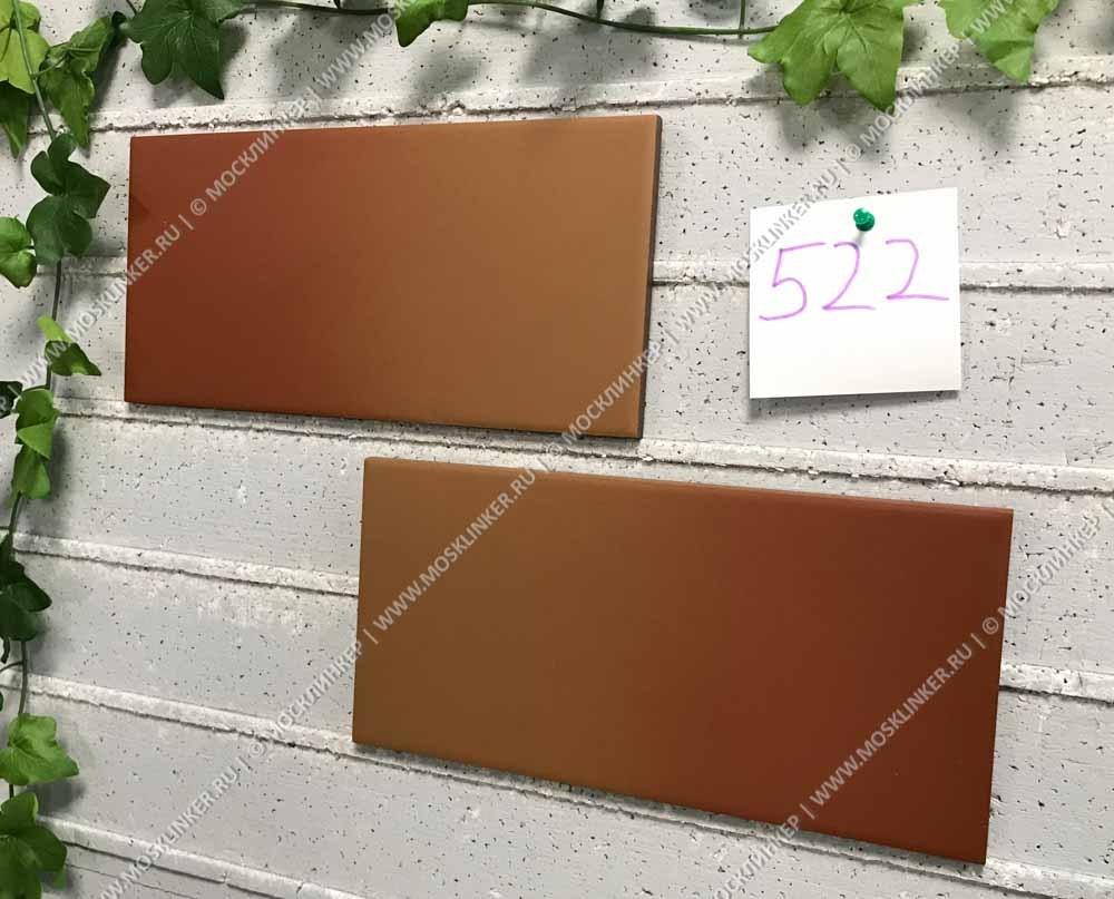 Cerrad Kalahari 3643/6590 - Цокольная плитка 30,0х14,8х0,11