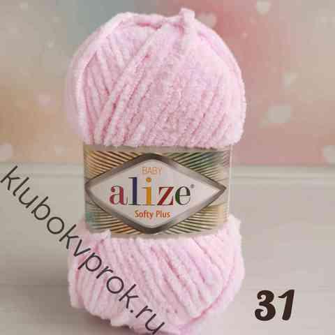 ALIZE SOFTY PLUS 31, Детский розовый