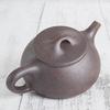 Исинский чайник Ши Пяо 300 мл #DN 77