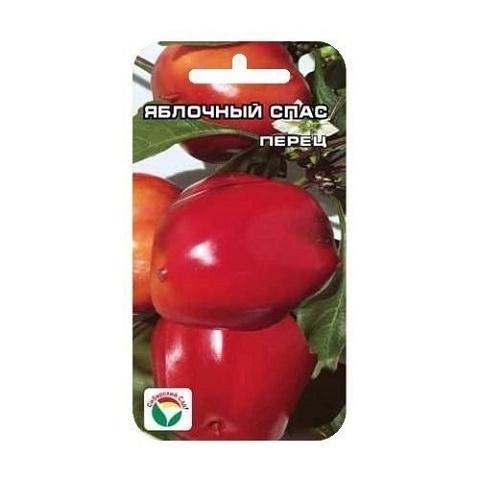 Яблочный спас 15шт перец (Сиб сад)