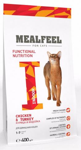 Mealfeel Functional Nutrition Indor корм для домашних кошек старше 1 года, с курицей и индейкой 1,5 кг.