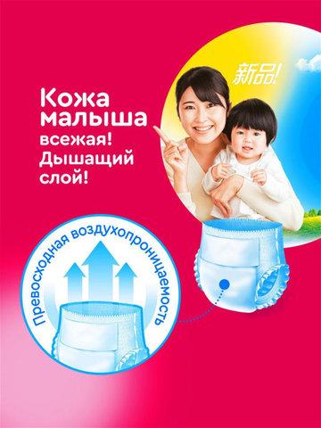 Трусики XL 12-16 кг 38 шт Kioki comfort
