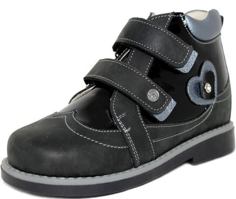 Ботинки  на флисе 136-121