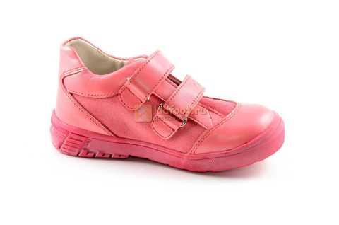 Ботинки Тотто из натуральной кожи на липучках демисезонные для девочек, цвет розовый. Изображение 2 из 12.