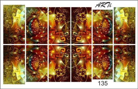 Слайдер наклейки Arty for you №135 купить за 80руб