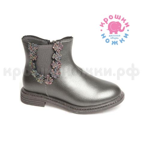 Ботинки серебро,  Сказка (ТК Луч)
