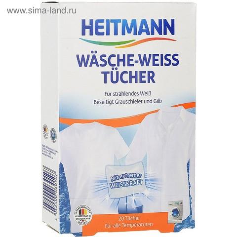Heitmann Отбеливающие салфетки для белого белья 20 шт.