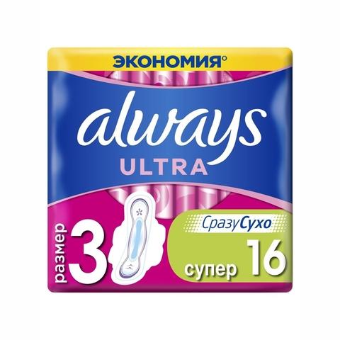 Прокладки ALWAYS Ultra Super Duo 16 шт
