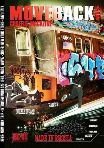Журнал о граффити Moveback №2 часть 1