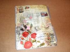 Альбом для хранения открыток