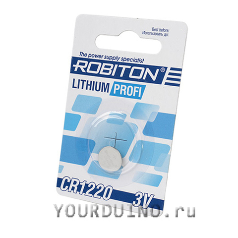 Батарейка Robiton LITHIUM CR1220 (3V)
