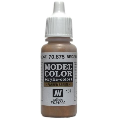 Model Color Beige Brown 17 ml.