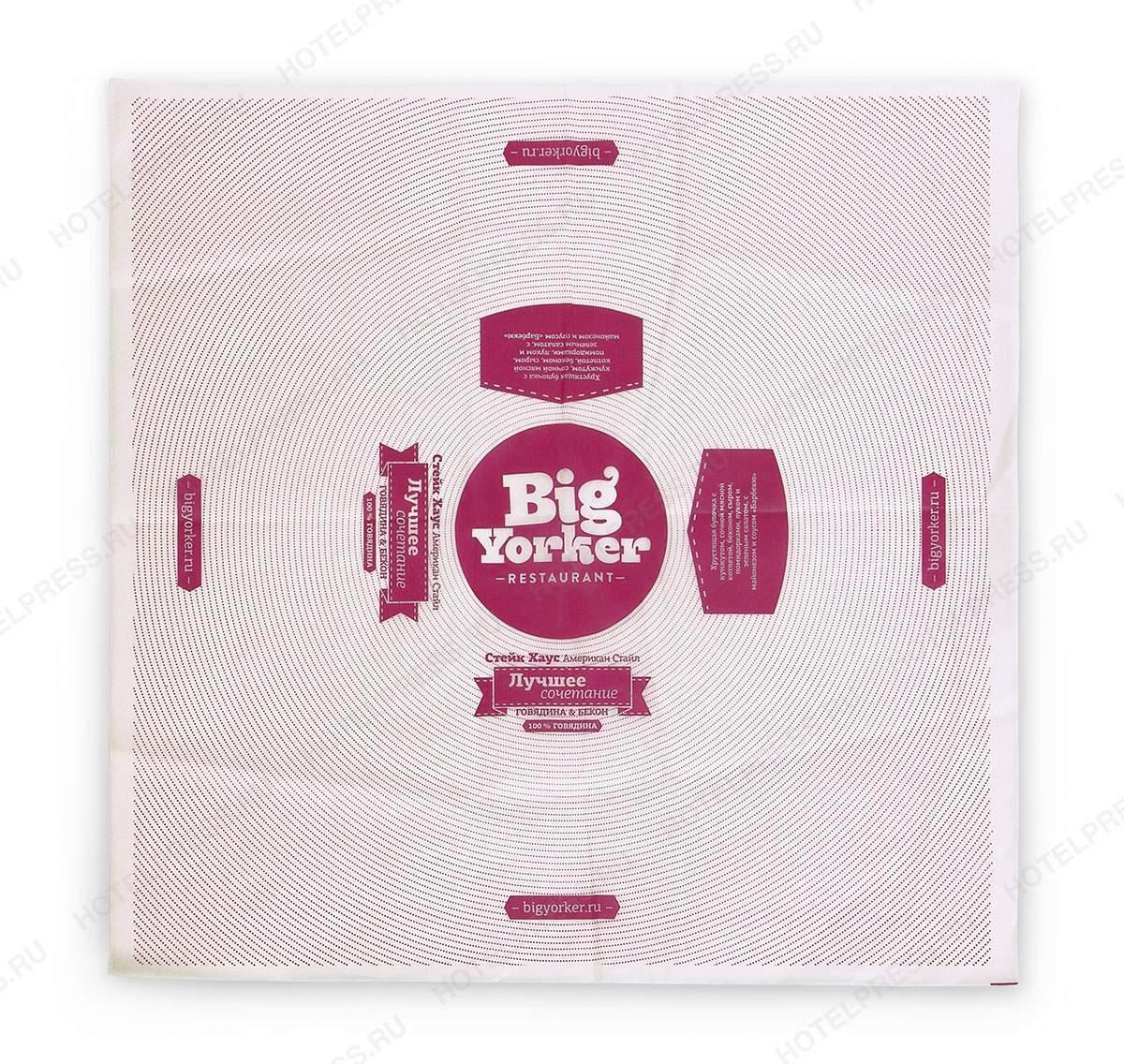 Упаковка из пищевого пергамента ресторана Big Yorker.