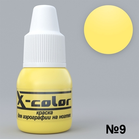 Краска для аэрографии №9 - Лимонная 5мл