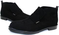 Теплые зимние ботинки мужские Richesse R454