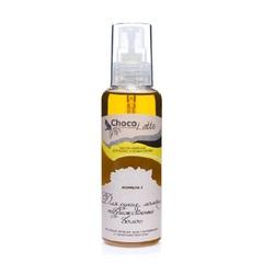 Масло-бальзам для волос ФОРМУЛА №3 для сухих ломких и поврежденных волос, 100ml TM ChocoLatte