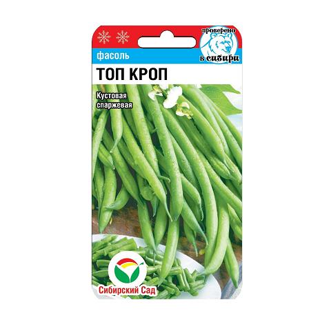 Топкроп 5гр фасоль (Сиб Сад)