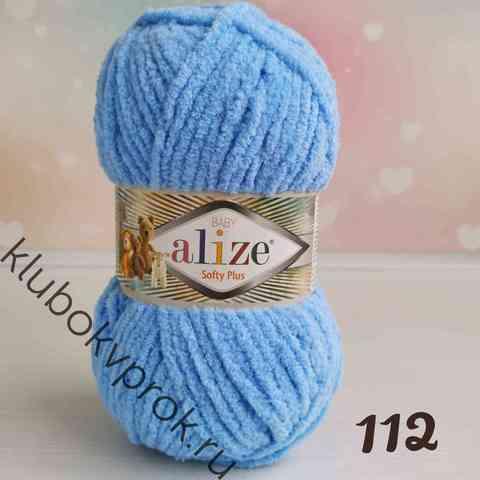 ALIZE SOFTY PLUS 112, Голубой
