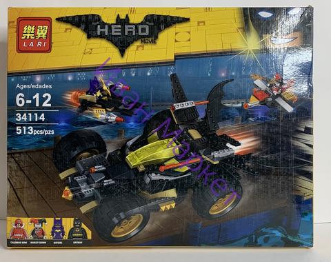 Супер Герои Бетмэн 34114 Колесница Бэтмена, 513 дет. Конструктор
