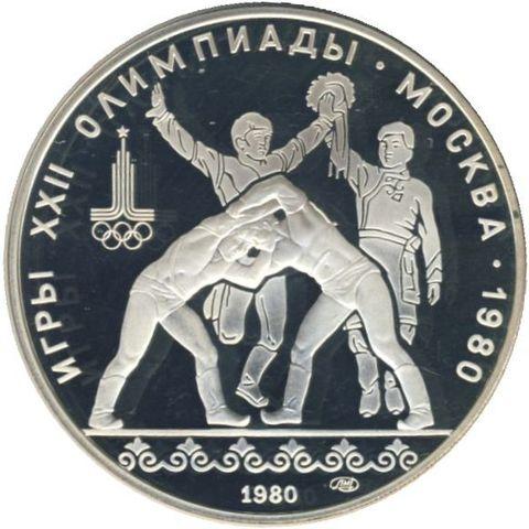 10 рублей 1980 год. Танец Орла и Хуреш (Серия: Национальные виды спорта) PROOF