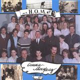 НОМ / Сенька - Мосгхас (CD)