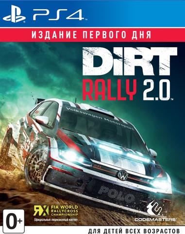 Dirt Rally 2.0 Издание первого дня (PS4, английская версия)