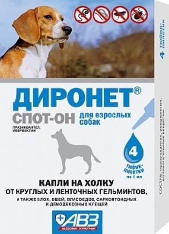 Диронет Спот-он для собак 4 пипетки