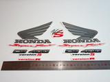Наклейки Honda CB400  92-98 серебро