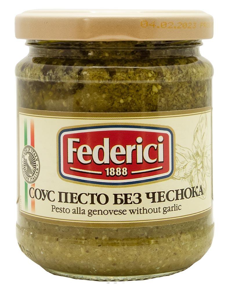 Соус Песто Без Чеснока Federici 190 гр.