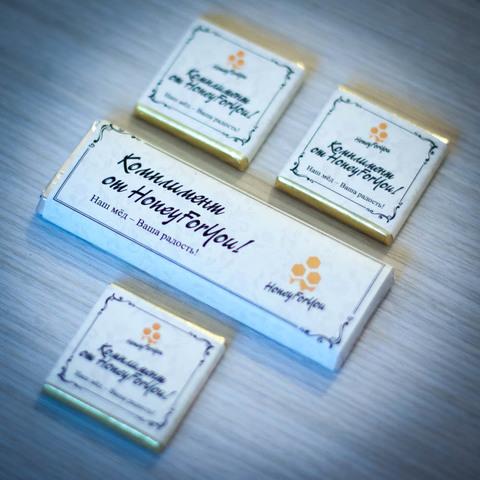 Брендированный шоколад для корпоративных подарков на Новый Год (пример)