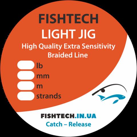 Шнур Fishtech Light Jig 4 lb - 0.06 мм - 1.9 кг оранжевый 4 жилы