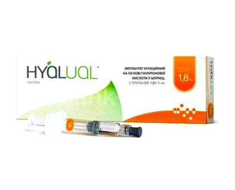 Редермализант Hyalual 1,8%