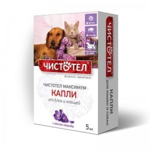 Чистотел Максимум капли для кошек и собак 5 мл.
