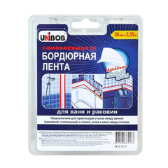Клейкая лента бордюрная Unibob для герметизации стыков ванн и раковин белая 38 мм х 3.35 м толщина 40 мкм