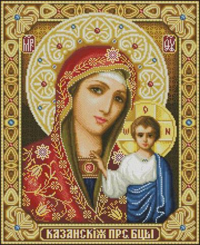 Алмазная Мозаика 20x30 Икона Божией Матери