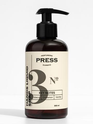PRESS GURWITZ PERFUMERIE Жидкое мыло для рук №3 Табак, Ваниль, Корица,  натуральное, парфюмированное 300 мл