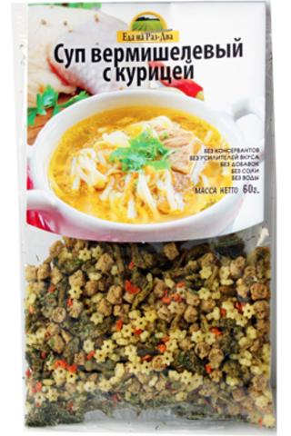 Суп вермишелевый с курицей 'Здоровая еда', 60г