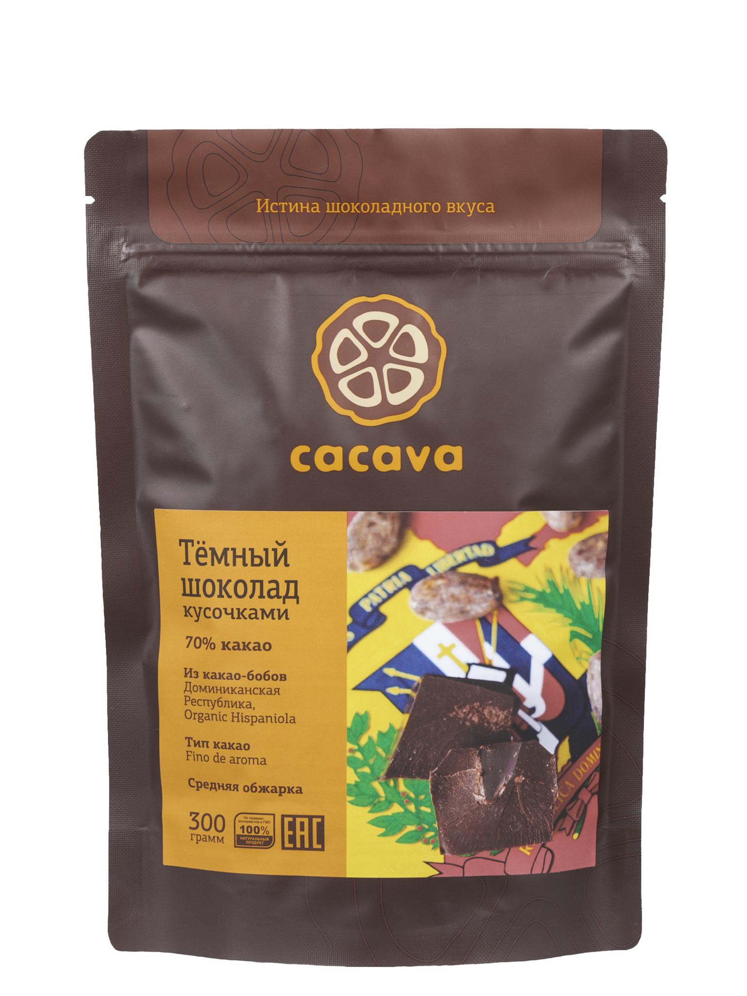 Тёмный шоколад 70 % какао (Доминикана), упаковка 300 грамм