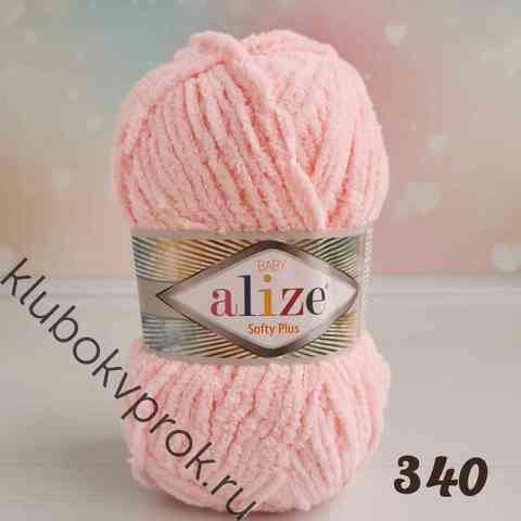 ALIZE SOFTY PLUS 340, Светлый розовый