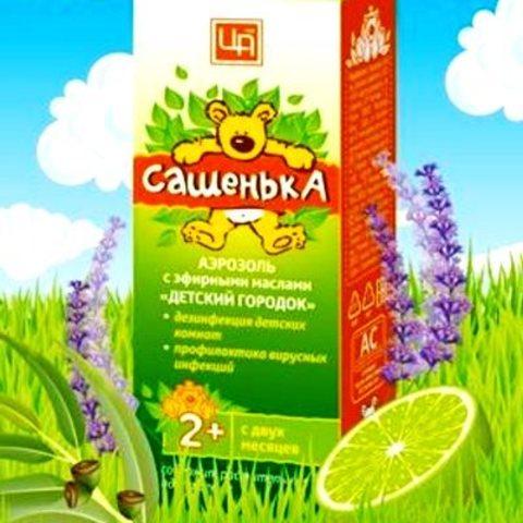 Композиция эфирных масел в виде спрея «Сашенька» ™Царство Ароматов