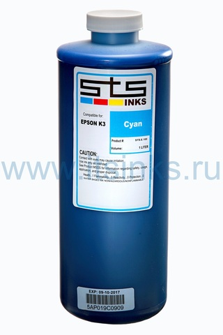 Пигментные чернила STS для Epson SC-T3200/T5200/T7200 Cayn 1000 мл