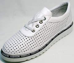 Модные женские туфли без каблука летние Evromoda 215.314 All White.