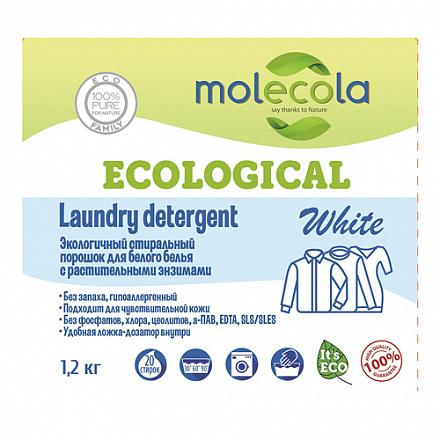 Стиральный порошок для белого белья с растительными энзимами Molecola 1,2 кг