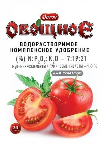 Удобрение с гуматом для томатов 20 г