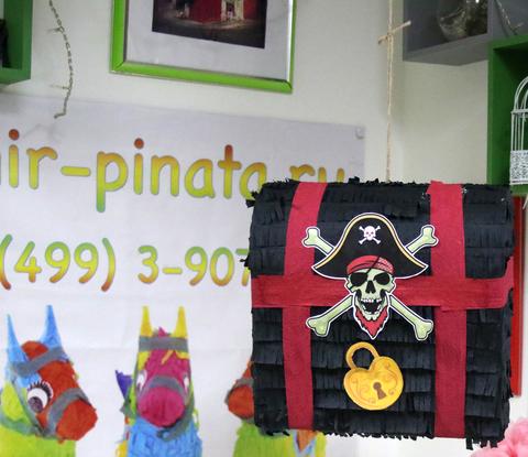 Пиньята пиратский Сундук - мир-пиньята