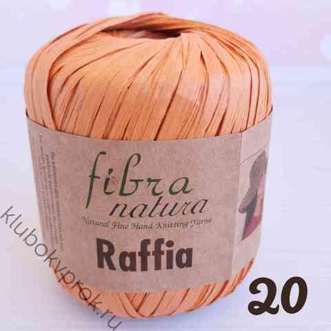 FIBRANATURA RAFFIA 116-20, Светлый терракот