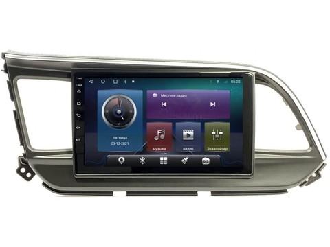 Магнитола для Hyundai Elantra (19-20) Android 10 4/64GB IPS DSP 4G модель CB-2335TS10