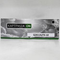 Q2612A/ CANON FX-10