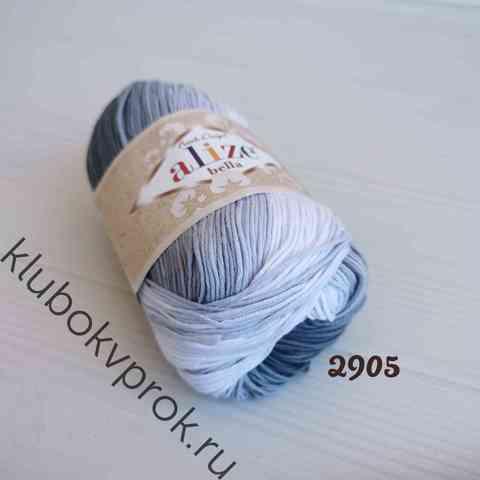 ALIZE BELLA BATIK 2905, Серый
