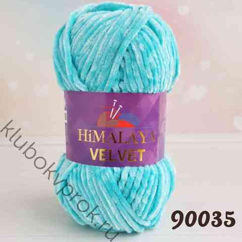 HIMALAYA VELVET 90035, Светлая бирюза